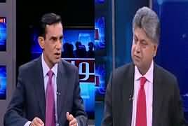 Awaam (kulbhushan Ko Saza e Mout) – 10th April 2017