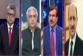 Awaam (Lahore High Court Verdict) – 3rd June 2018