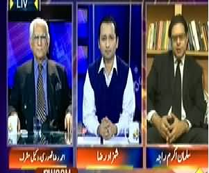 Awaam (Lathi Charge of Police on Nurses in Lahore) – 14th March 2014