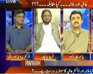 Awaam (Malala aur Afiya Per Pakistani Awaam Taqseem) - 27th October 2013
