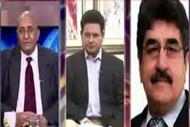 Awaam (March Mein Senate Elections) – 9th November 2017