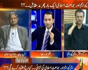 Awaam (MQM Aur Jamat e Islami Aamney Saamney) - 20th December 2013
