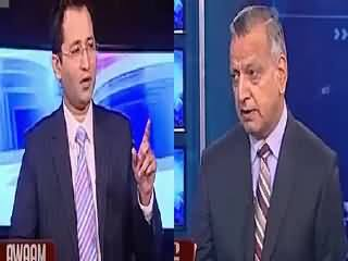Awaam (MQM's Relation with RAW Is Old) – 13th July 2015