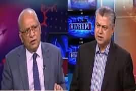 Awaam (Mushahidullah Khan Exclusive Interview) – 23rd September 2018