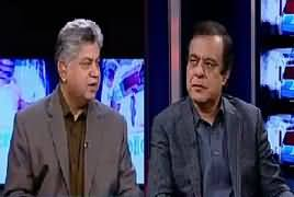 Awaam (National Action Plan) – 21st February 2017