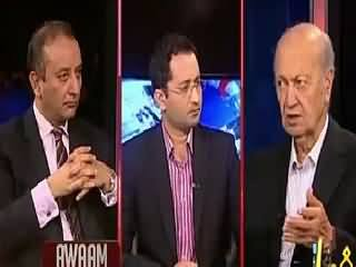 Awaam (National Action Plan, How Much Successful?) – 20th July 2015