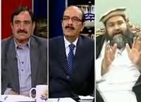 Awaam (National Action Plan Need To Be Implemented) – 20th January 2016