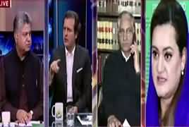 Awaam (Nawaz Sharif Ka PPP Se Gila) – 22nd November 2017
