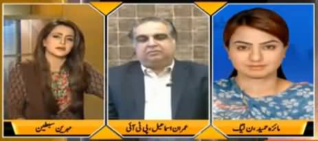 Awaam Nawaz Sharif Ke Liye Kyun Nahi Nikalti - Watch Maiza Hameed's Reply