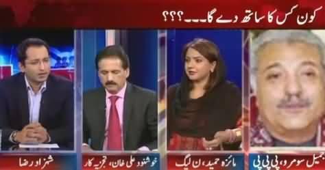 Awaam (Nawaz Sharif Refused to Meet Asif Zardari) – 17th June 2015
