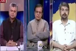 Awaam (Naye Opposition Leader Ki Daur) – 28th September 2017