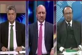 Awaam (Need of Reforms in Judiciary) – 1st February 2018