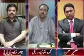 Awaam (New Accountability Law of Sindh) – 3rd July 2017