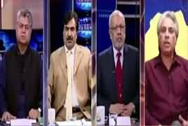 Awaam (New Alliances of Political Parties) – 11th December 2017