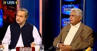 Awaam (One Senate Seat of PTI Is At Risk) - 16th February 2015
