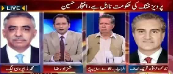 Awaam (Opposition Parties Ki PTI Govt Ke Khilaf Hartaal) – 10th June 2015