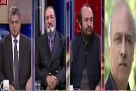 Awaam (Paigham e Pakistan Se Afghanistan Na Khush) – 30th January 2018