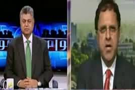 Awaam (Pak Afghan Relations) – 21st March 2017