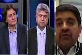Awaam (Pak America Relations) – 18th May 2017