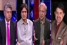 Awaam (Pakistan And America's Relations) – 13th May 2018