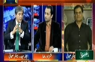 Awaam (Pakistan In the List of Most Dangerous Countries For Journalists) – 29th March 2014