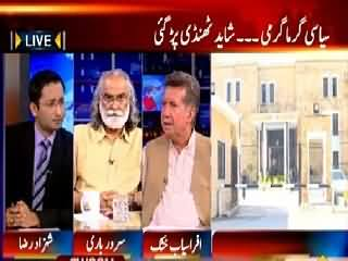 Awaam (Pakistan Ke Siasi Mahool Mein Thehrao) – 26th May 2015