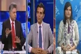 Awaam (Pakistan Ki Muashi Haalat) – 16th April 2018