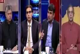 Awaam (Pakistan Ki Muashi Haalat) – 16th January 2018