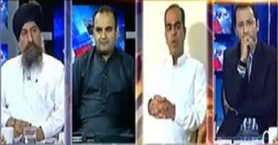 Awaam (Pakistan Not Safe For Non Muslims) - 23rd May 2014