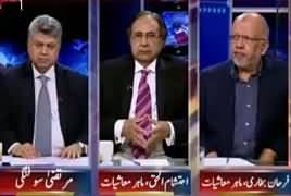 Awaam (Pakistan's Economy & Govt Claims) – 22nd March 2017