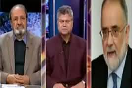 Awaam (Pakistan's Foreign Policy) – 16th January 2017