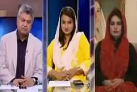 Awaam (Panama Case Ka Anokha Faisla) – 24th April 2017