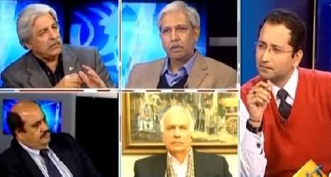 Awaam Part-2 (Indian Secret Agencies Activities in Balochistan) - 25th January 2015