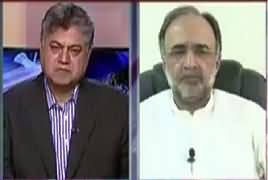 Awaam (Peoples Party in Trouble in Punjab) – 12th June 2017