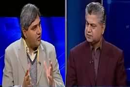 Awaam (Performance of Military Courts) – 10th January 2017