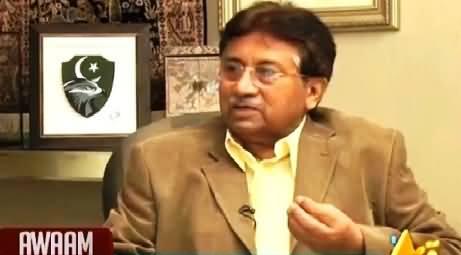 Awaam (Pervez Musharraf Exclusive Interview) – 27th April 2015