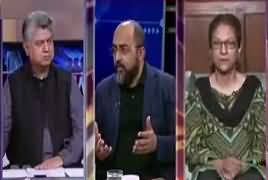 Awaam (PMLN Mein Qayadat Ka Bohran) – 2nd November 2017