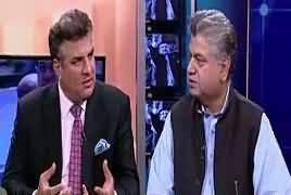 Awaam (PMLN Rejects JIT Report) – 10th July 2017