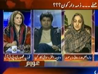 Awaam (Polio Khatam Karney Ke Daway Dharey Reh Gaye) – 24th January 2014
