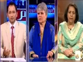 Awaam (PTI Ka Yeh Rang Samjh Se Bala Tar Hai?) – 27th May 2015