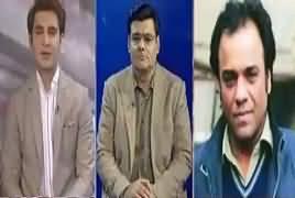 Awaam (PTI Ki Muashi Team Mein Tabdeeli) – 4th May 2019