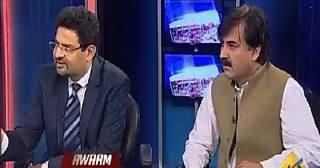 Awaam (Ramzan Ki Garmi Mein Sakht Load Shedding) – 22nd June 2015