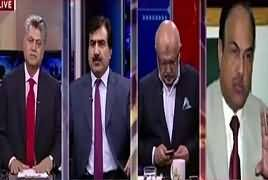 Awaam (Senate Elections) – 31st January 2018