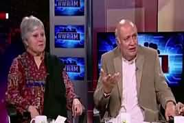 Awaam (Senate Elections Mein Horse Trading) – 1st March 2018