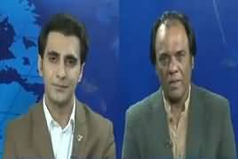 Awaam (Shahbaz Sharif PAC Chairman) – 14th December 2018