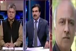 Awaam (Sharif Family Ka Ehtasab Jaari) – 16th November 2017