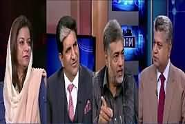 Awaam (Sharif Family Ke Ehtasab Ka Waqt Mukamal) – 22nd January 2018