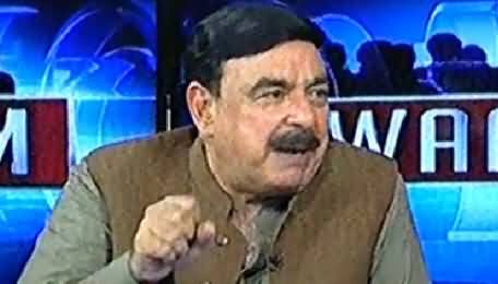 Awaam (Sheikh Rasheed Special Interview) – 16th May 2014
