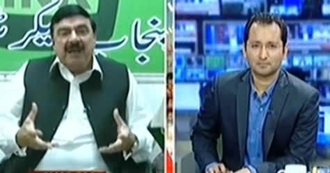 Awaam (Shiekh Rasheed Ahmad Special Interview) – 29th June 2014