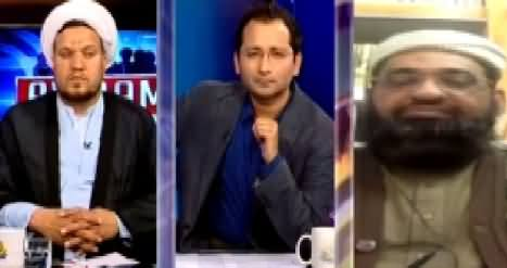 Awaam (Shikarpur Incident: There Is No End of Terrorism) - 31st January 2015